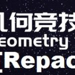 Geometry Arena 几何竞技场 Cracked Game [ RePack ]