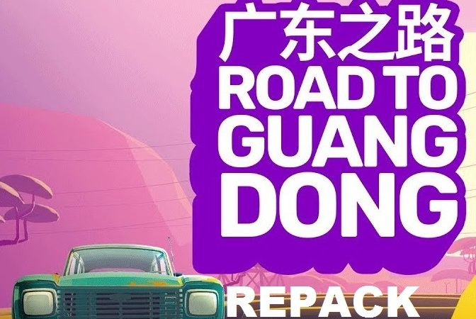 Road to Guangdong cracked