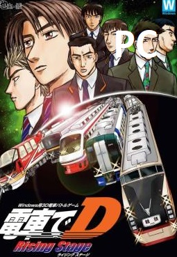Densha-De-D-Rising-Stage-Cracked