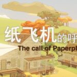 The Call Of Paper Plane Cracked PC [RePack]
