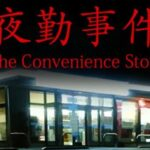 The Convenience Store PLAZA Cracked PC [RePack]