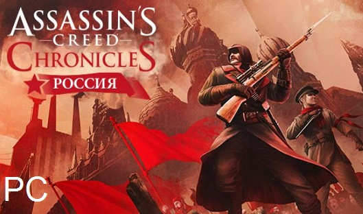 Assassin's Creed Chronicles Russia cracked pc