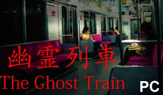 The Ghost Train cracked