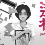 Detention v22.10.2020 Cracked PC [RePack]