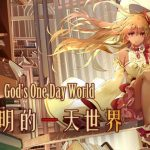 God's One Day World Cracked PC [RePack]