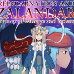REINCARNATION ASURA ZALANDARA Journey of carnage and redemption Cracked PC [RePack]