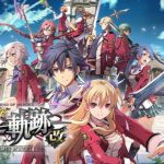 The Legend of Heroes: Sen no Kiseki I KAI -Thors Military Academy 1204 Cracked PC [RePack]