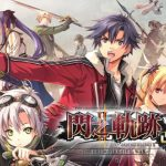 The Legend of Heroes: Sen no Kiseki II KAI -The Erebonian Civil War Cracked PC [RePack]